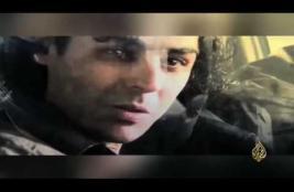 فيلم يستعيد اغتيال قيادي فلسطيني باليونان