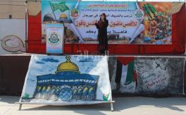 مهرجان للحركة النسائية شمال القطاع نصرة للقدس