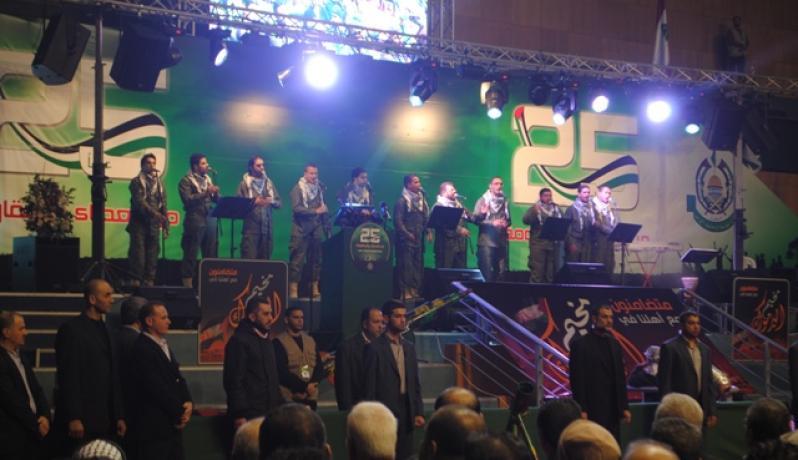 انطلاقة حماس 25 في بيروت