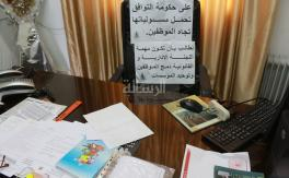 إضراب شامل يعم مؤسسات ومدارس غزة