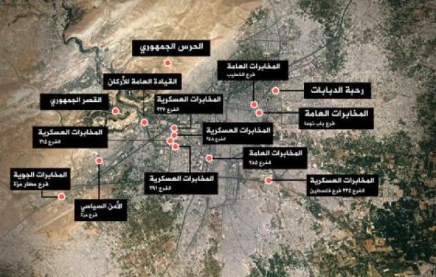 ماهي الأسلحة التي قد تستخدم في سوريا؟ - صفحة 2 C22a265fa7d2a574b09a1edb7b677f85