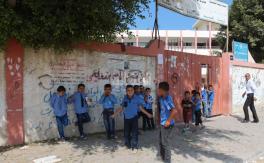 بدء العام الدراسي في قطاع غزة