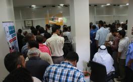 موظفو غزة يستلمون 1200 دولار