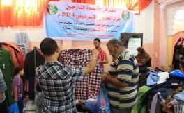 معرض ملابس لنازحي غزة