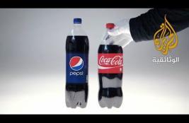وثائقي: بيبسي في مواجهة كوكاكولا