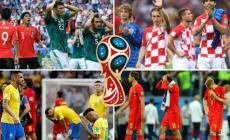 مونديال روسيا انتهى بفوز فرنسا