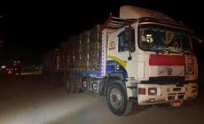 قافلة مساعدات طبية وغذائية مصرية تصل غزة