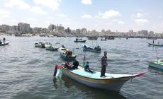 سفينة الحرية غزة