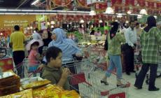 سوق بمصر