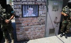 مجسم لزنزانة غولدين في غزة