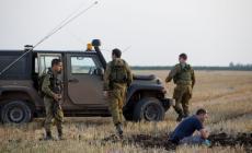 """جيش الاحتلال """"الإسرائيلي"""