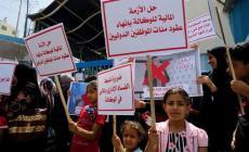 اعتصام أمام مقر أنروا في غزة