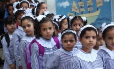 طالبات في المدرسة