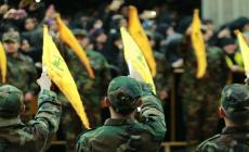 حزب الله يرد على عملية
