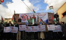 مسيرات حاشدة تجوب شوارع قطاع غزة دعماً لحماس والمقاومة