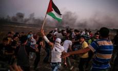 غزة تختم 2018 بأمنيات مؤجلة وحب على الحدود!
