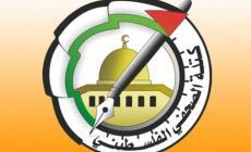 كتلة الصحفي الفلسطيني