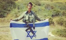صورة للجندي المقتول