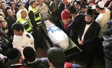 جنازات يهود - ارشف