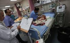 الصحة غزة.jpg