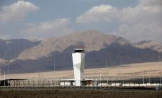 مطار رامون