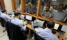 البدء بصرف سلفة مالية لموظفي غزة ظهر اليوم