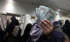 الاحتلال يوقف تحويل المنحة القطرية بحجة التصعيد