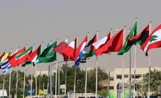 انطلاق أعمال الجلسة الأولى للقمة العربية في لبنان