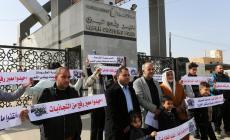وقفة احتجاجية أمام معبر رفح للمطالبة بإعادة فتحه