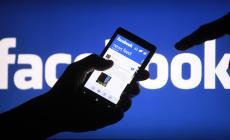 تسعى ألمانيا لتقليص صلاحيات فيسبوك في جمع المعلومات حول المستخدمين