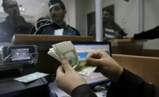 المالية: رواتب موظفي السلطة  غدا عبر البنوك