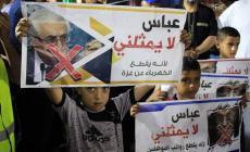 أبو هلال: وجود عباس مأساة ويجب محاكمته على سجل خياناته