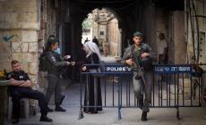الاحتلال في القدس