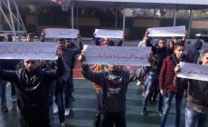 احتجاجات في مدارس قطاع غزة ضد سياسة قطع الرواتب