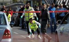 """مركز دراسات """"إسرائيلي"""": منفذو العمليات بالضفة نالوا دعما شعبيا"""