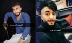 الشهيدين رائد حمدان وزيد نوري