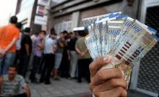 تسعى وزارة المالية إلى اتخاذ خطوات تقشفية لمواجهة الازمة