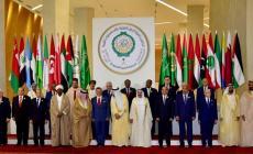 التأكيد على مركزية قضية فلسطين، وعلى الهوية العربية للقدس