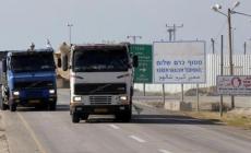 يبلغ معدل عائدات الضرائب الفلسطينية من المقاصة مع الكيان الصهيوني أكثر من نصف مليار شيكل شهرياً