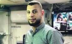 الشهيد: محمد شاهين