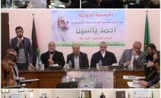 حماس  تعقد أمسية حوارية في ذكرى استشهاد مؤسسها
