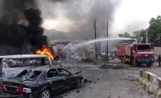 مقتل وإصابة 12 مدنيا بانفجار في تعز اليمنية
