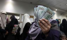 مرفق رابط الفحص: الاتصالات تحدد مواعيد صرف المنحة القطرية 100 دولار