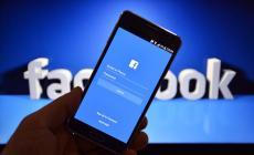 """""""فيسبوك"""" تختبر إعادة دمج خدمة المحادثة الفورية """"ماسنجر"""" في تطبيقها الأساسي"""