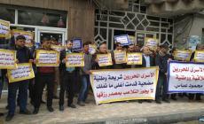 وقفة احتجاجية للاسرى المقطوعة رواتبهم بغزة