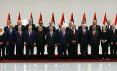 """""""التغيير والإصلاح"""": حكومة اشتية انفصالية باطلة دستوريًا"""