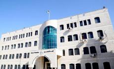 التربية: الإعلان عن استقدام معلمين فلسطينيين للعمل في قطر والمالديف