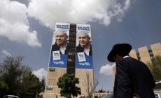 نتائج الانتخابات الإسرائيلية وتداعياتها على الملف الفلسطيني