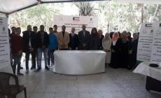 غزة: توزيع منح مالية على طلبة فلسطينيين جامعيين بتمويل كويتي