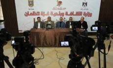 الإعلان عن افتتاح معرض الكتاب بغزة الأحد القادم
